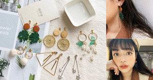 【部落客分享】絢彩家OSMAR免穿耳洞無痛感的貼式耳環