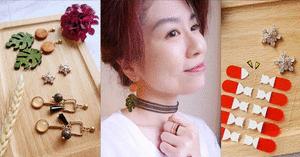 【部落客分享】絢彩家無耳洞黏貼式耳環,耳環黏TT ,款式多好看又平價