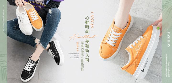 鞋款 | Shoes