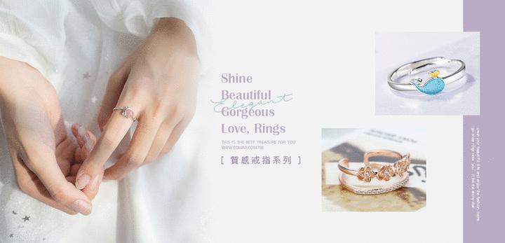 戒指-精美飾品