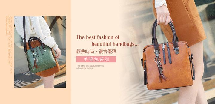 手提包-包款 | Bags
