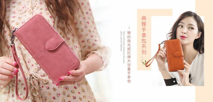 手拿包-時尚包款
