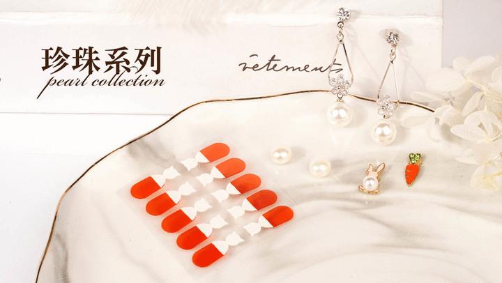 珍珠-飾品系列 | Series