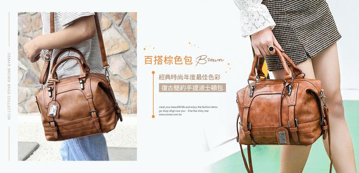 百搭棕色包款-系列商品