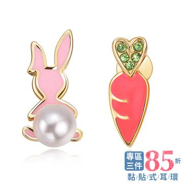 【專區3件85折】兔子與胡蘿蔔不對稱 耳針/黏式耳環