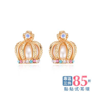 【專區3件85折】耀眼彩色鑲鑽皇冠 無耳洞黏貼式耳環
