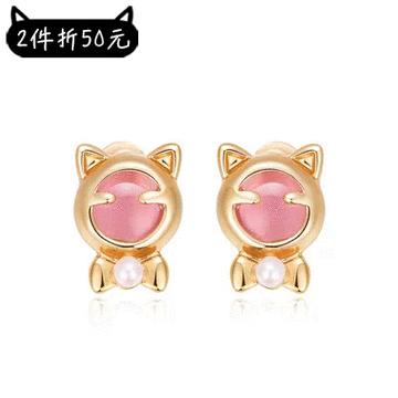 【2件折50元】療癒系貓耳珍珠黏式耳環