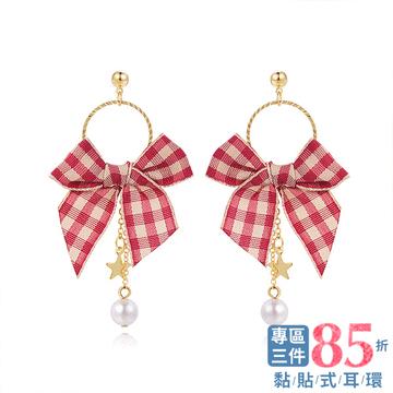 【專區3件85折】英格蘭紅格蝴蝶結 耳針/無耳洞黏貼式耳環