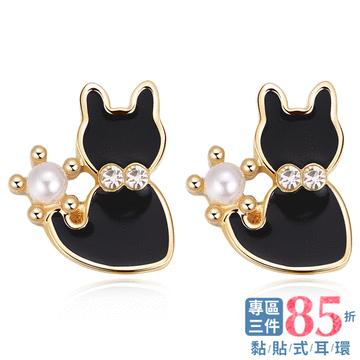 【專區3件85折】優雅珍珠小黑貓 耳針/無耳洞黏貼式耳環