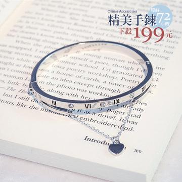 【精美手鍊限時199】愛心吊墜羅馬文字手環