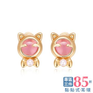 【專區3件85折】療癒系貓耳珍珠 無耳洞黏貼式耳環