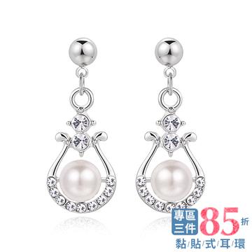 【專區3件85折】優雅U形鑲鑽珍珠 耳針/無耳洞黏貼式耳環