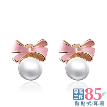 【專區3件85折】甜美可愛蝴蝶結珍珠 耳針/無耳洞黏貼式耳環