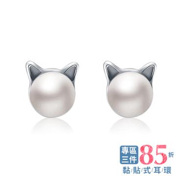 【專區3件85折】簡約原創小貓珍珠 耳針/無耳洞黏貼式耳環