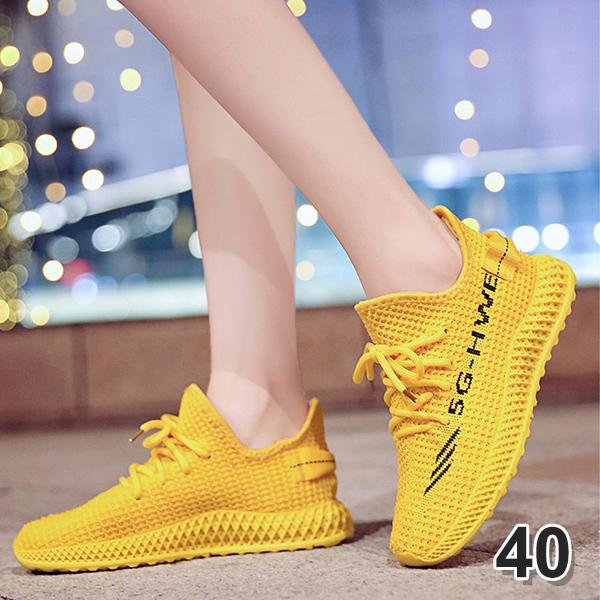 SHE021YW40 黃色40號