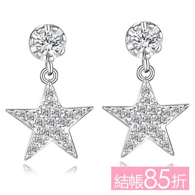 【結帳85折】時尚個性五角星鋯鑽 耳針/無耳洞黏貼式耳環