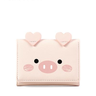 萌趣愛心小豬三折短夾