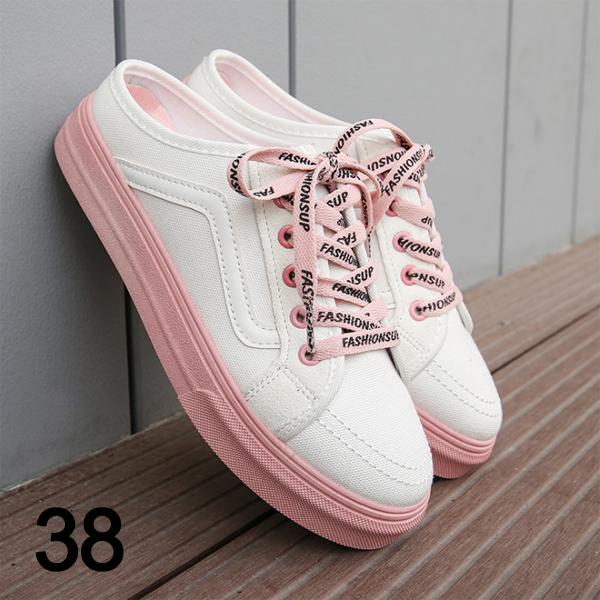 SHE017PK38 粉色38號