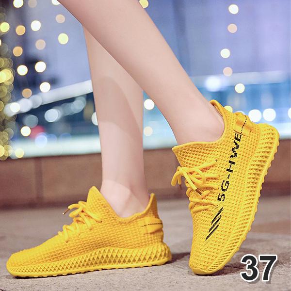 SHE021YW37 黃色37號